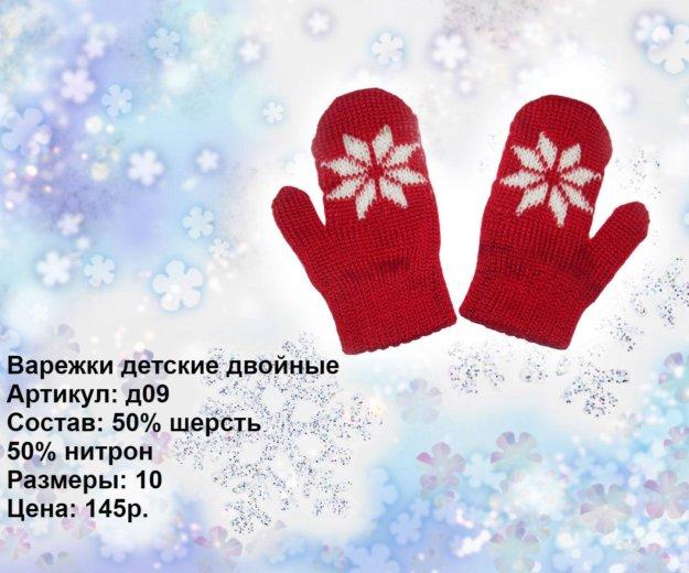 Варежки детские новые. Фото 1. Челябинск.