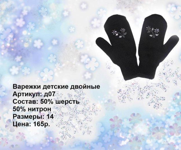 Варежки детские новые. Фото 2. Челябинск.