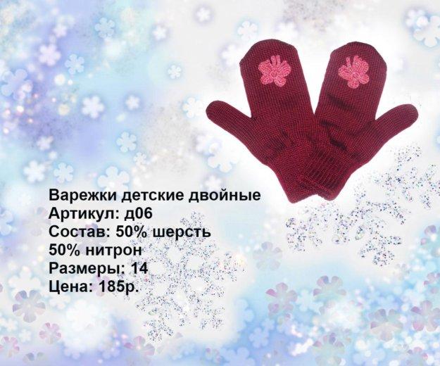 Варежки детские новые. Фото 3. Челябинск.