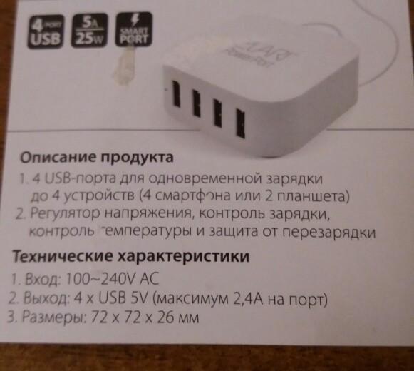 Зарядное устройство elari power port pe-c06m. Фото 2. Москва.