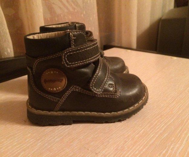 Детская обувь. Фото 2. Воронеж.