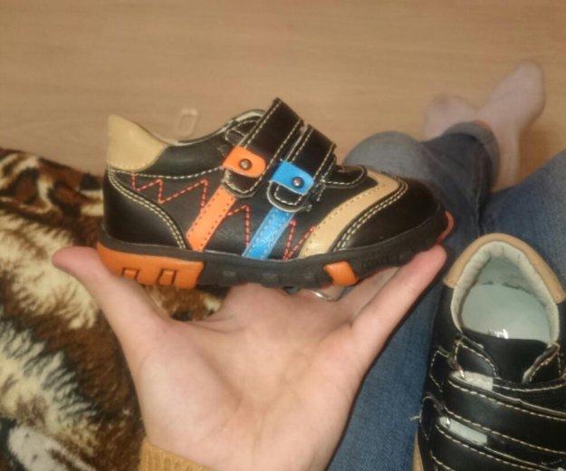 Ботиночки, одевали пару раз. Фото 3. Отрадное.
