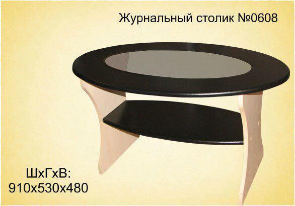 Журнальные столики. Фото 4. Омск.