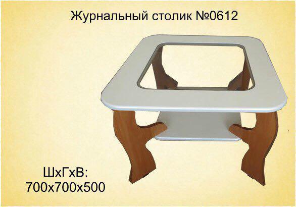 Журнальные столики в ассортименте. Фото 4. Омск.