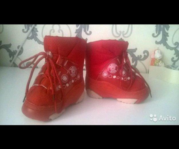 Зимняя обувь 21-22 р-р. Фото 2.