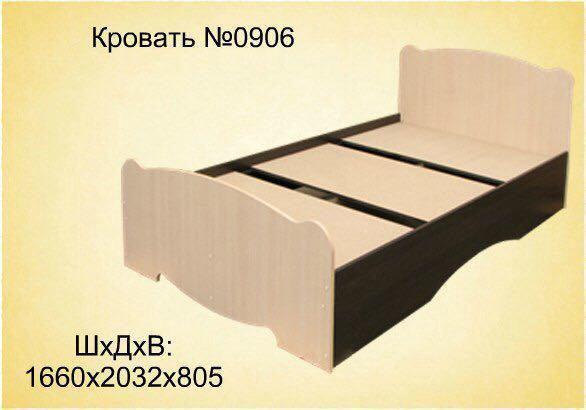 Двуспальная кровать. Фото 1. Омск.