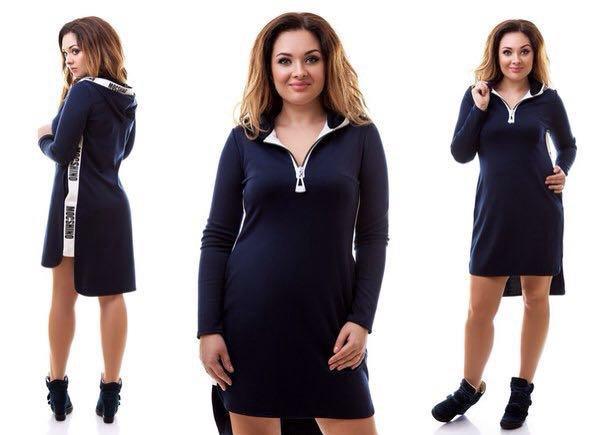 Спортивное платье- туника 50-52 размер. новое. Фото 1. Удельная.