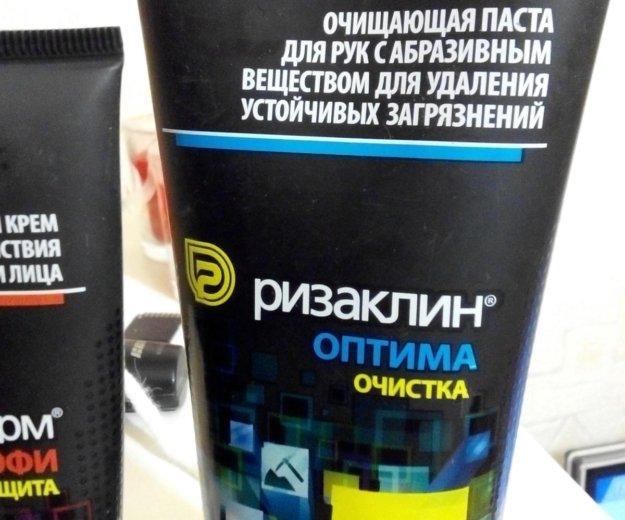 Технические крема для рук. Фото 1. Красный Сулин.
