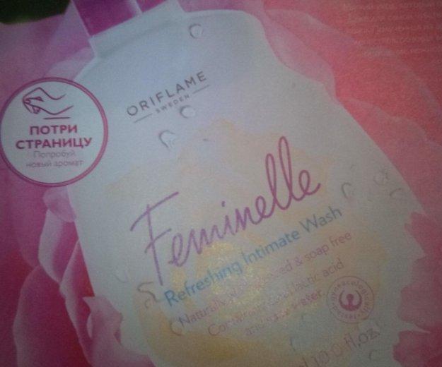 Освежающее средство для интимной гигиены с розовой. Фото 1. Кострома.
