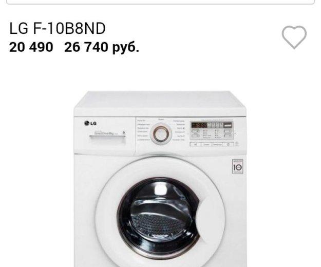 Продам стиральную машинку. Фото 1. Заводоуковск.