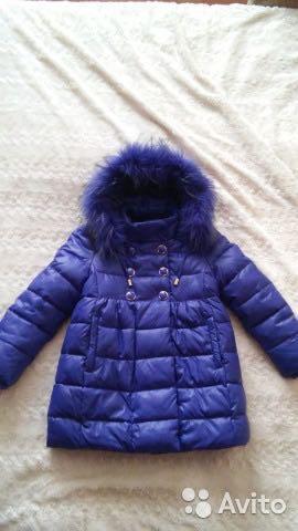 Куртка пальто. Фото 1. Москва.