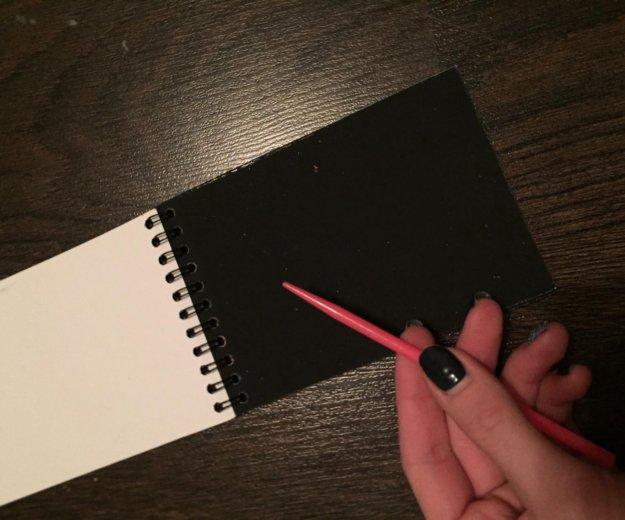 Очень необычный блокнот для рисования!:). Фото 4. Москва.