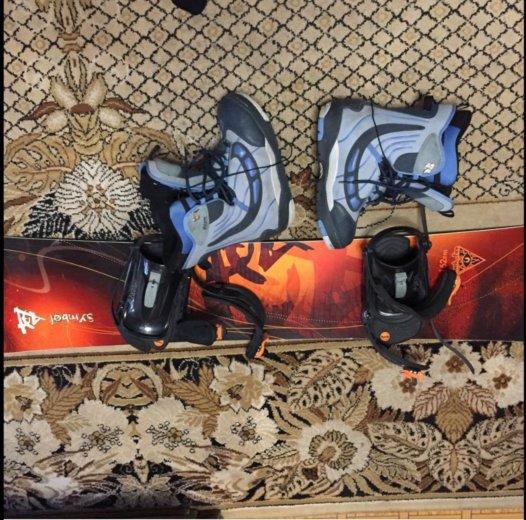 Сноуборд комплект ботинки и крепления 162см. Фото 2. Москва.