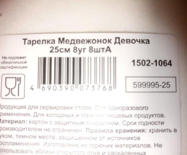 Набор детских бумажных тарелок 8 шт. Фото 4. Красногорск.