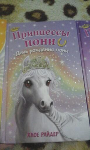 Книги. Фото 2. Ханты-Мансийск.