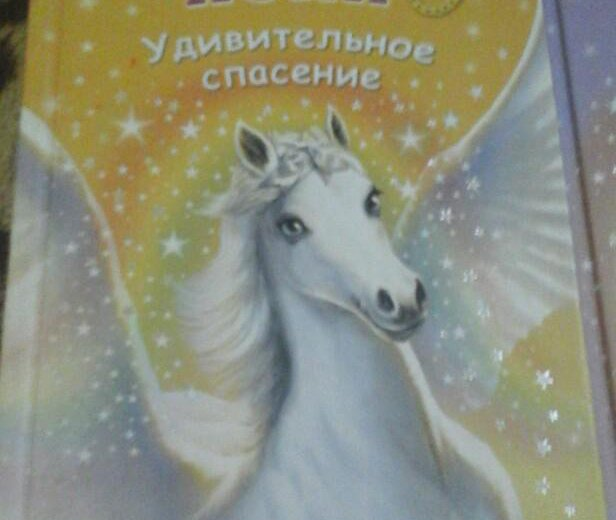 Книги. Фото 1. Ханты-Мансийск.
