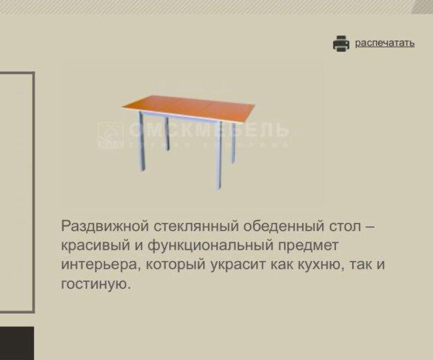 Стол со стеклянной столешницей. Фото 3. Омск.