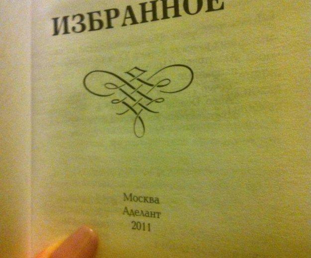 12 томиков великих поэтов. Фото 2.