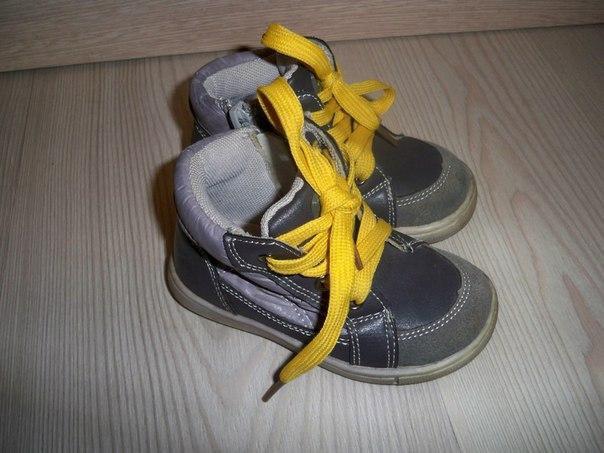 Ботиночки на мальчика. Фото 1. Москва.