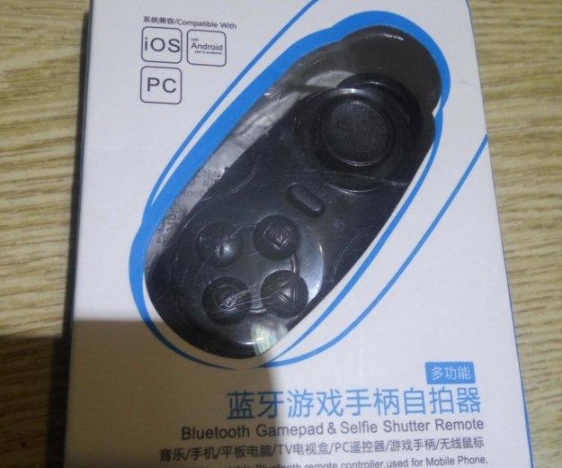 Bluetooth пульт для android и ios 400₽. Фото 1. Новодвинск.