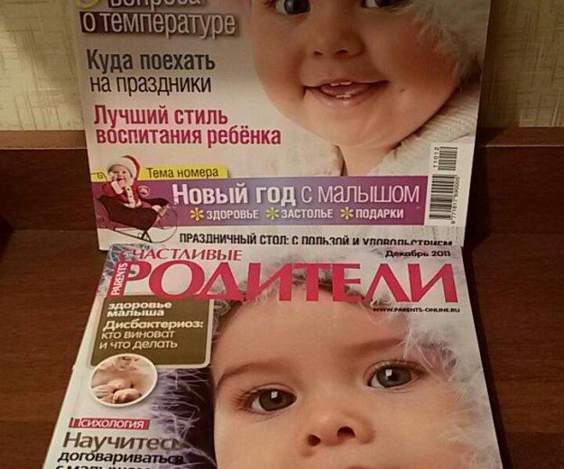 Журналы. Фото 2. Екатеринбург.
