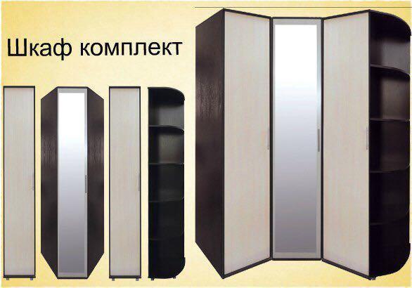 Угловой шкаф комплект. Фото 1. Омск.