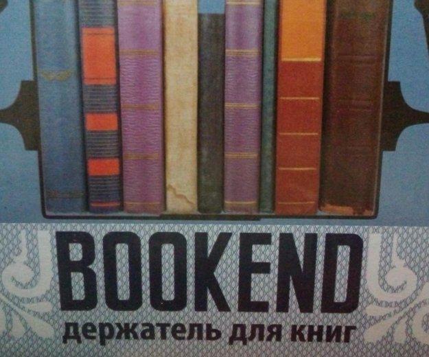 Держатель для книг. Фото 1. Москва.