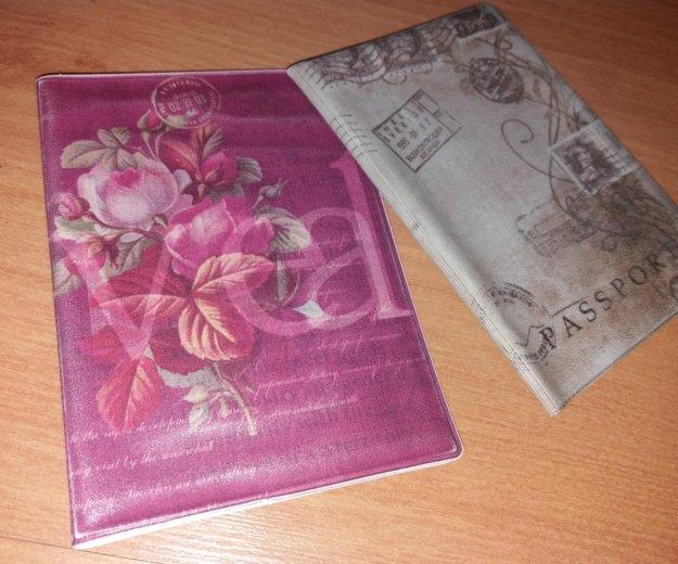 Обложки на паспорт. Фото 1. Казань.