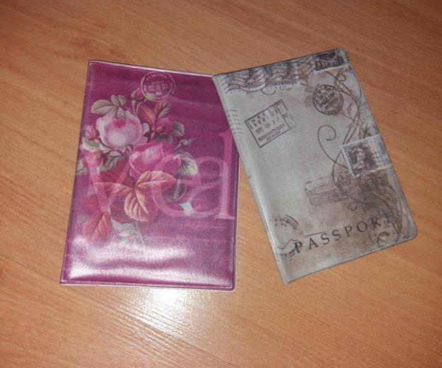 Обложки на паспорт. Фото 2. Казань.