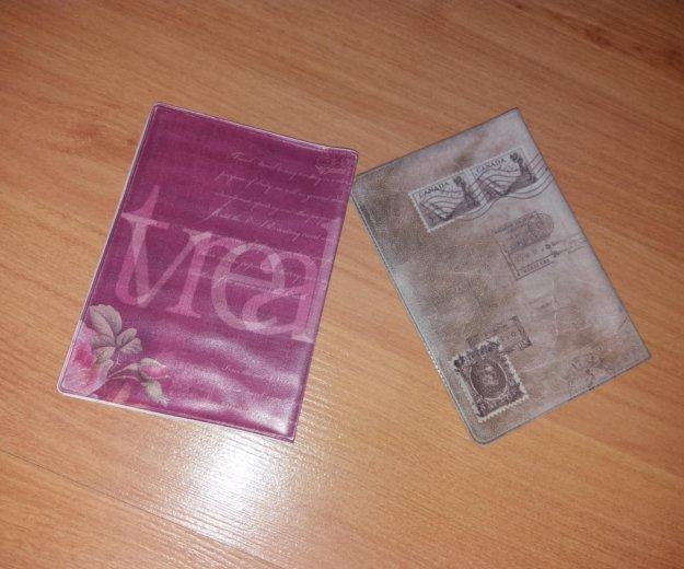 Обложки на паспорт. Фото 3. Казань.