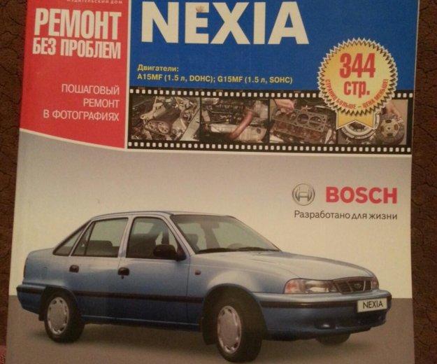 Книга по ремонту автомобиля daewoo nexia. Фото 2. Стерлитамак.