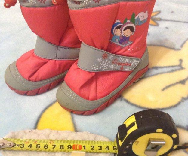 Зимние ботинки капика 23-24 размер. Фото 1. Москва.