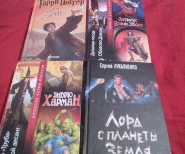 Книги. Фото 1. Тамбов.