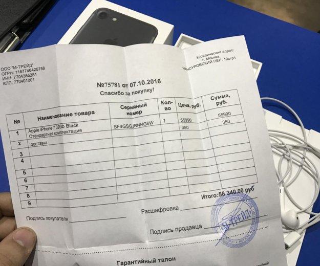 Iphone 7 на 32 гига. Фото 3.