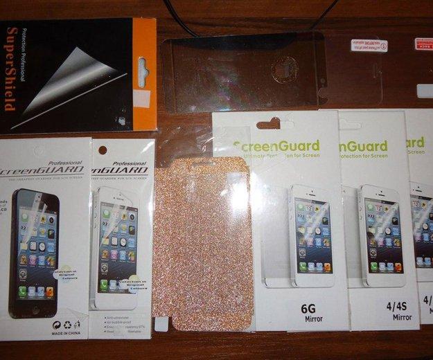 Много плёнок на iphone. Фото 1. Тула.