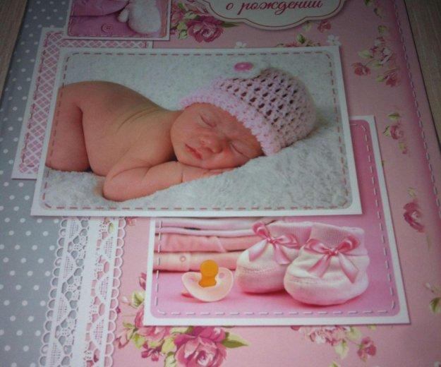 Св-во о рождении. Фото 1. Новосибирск.