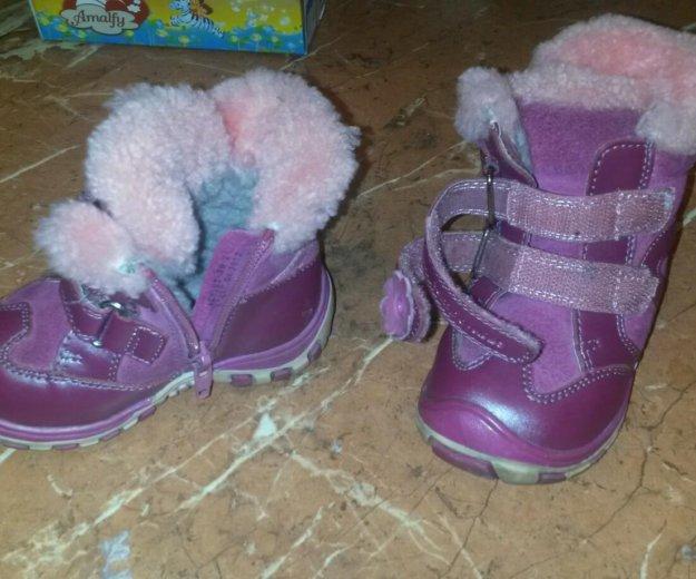 Зимние ботиночки. Фото 2.