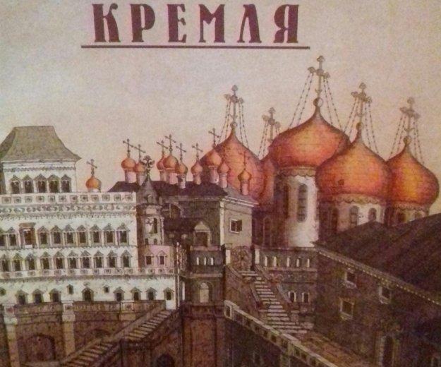Клады кремля. Фото 1. Коммунарка.