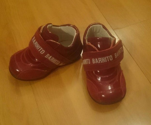 Детские осенние ботиночки. Фото 3. Москва.