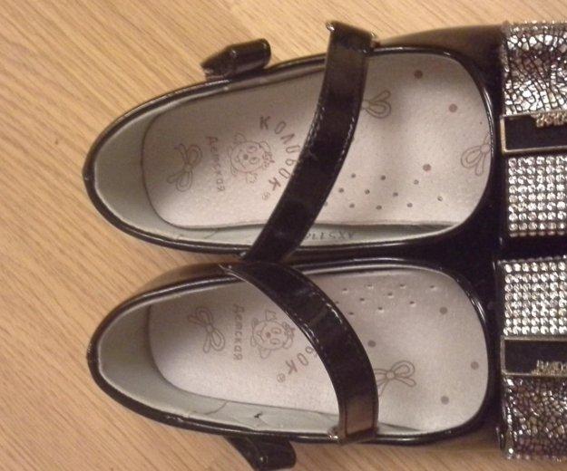 Туфли нарядные. Фото 3. Химки.