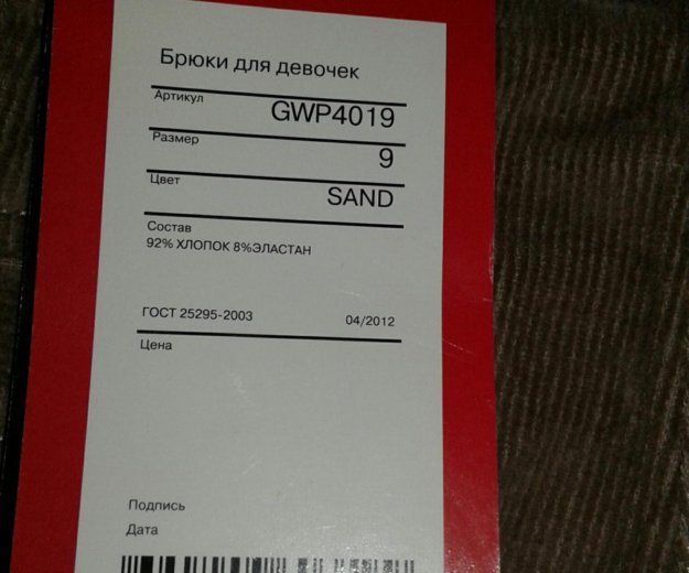 Джинсы вельветовые новые. Фото 1. Москва.