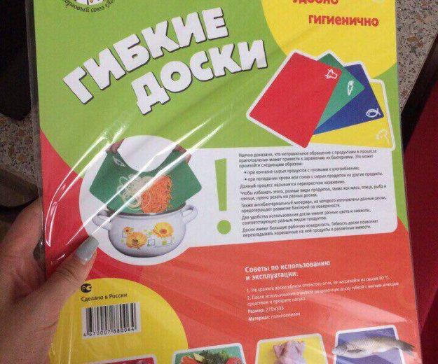 Гибкие доски. Фото 1. Мурманск.