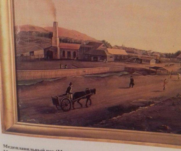 Нижнетагильский металлургический завод 18-20в. Фото 4. Коммунарка.
