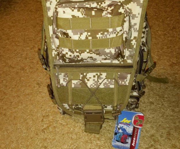 Рюкзак тактический. Фото 4. Сочи.