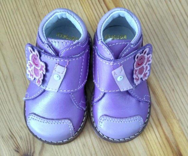 Детские ботиночки котофей. Фото 1. Санкт-Петербург.
