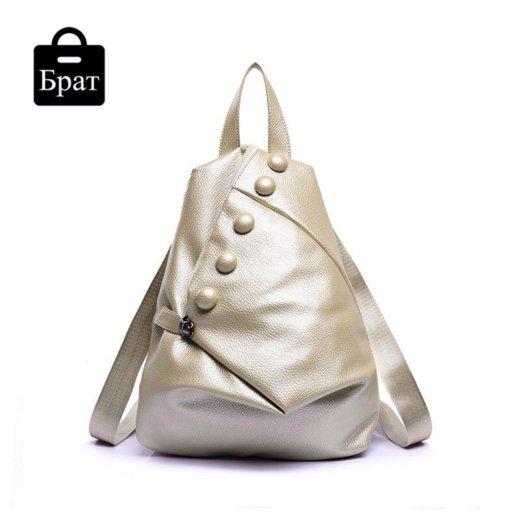 Серебристый женский рюкзак, новый. Фото 1. Удельная.