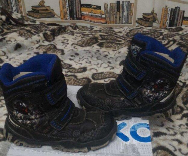 Ботинки детские зимние капика. Фото 2.