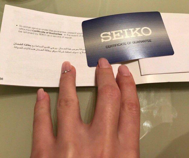 Seiko. Фото 1. Ялта.