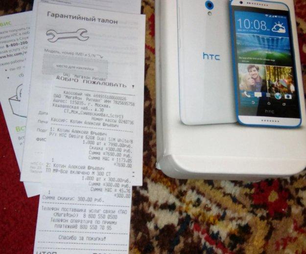 Телефон htc. Фото 3.
