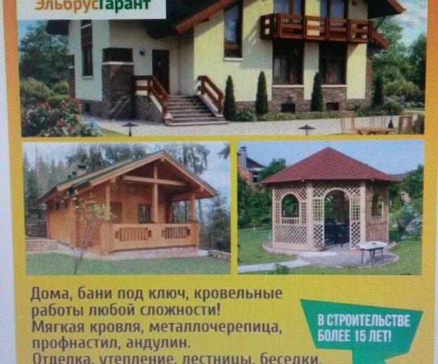 Строим дома из сруба и бруса. Фото 2. Набережные Челны.